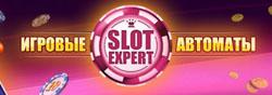 slotexpert.ru
